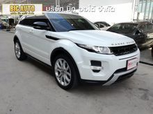 2014 Land Rover Range Rover (ปี 11-15) Evoque 2.2 AT SUV
