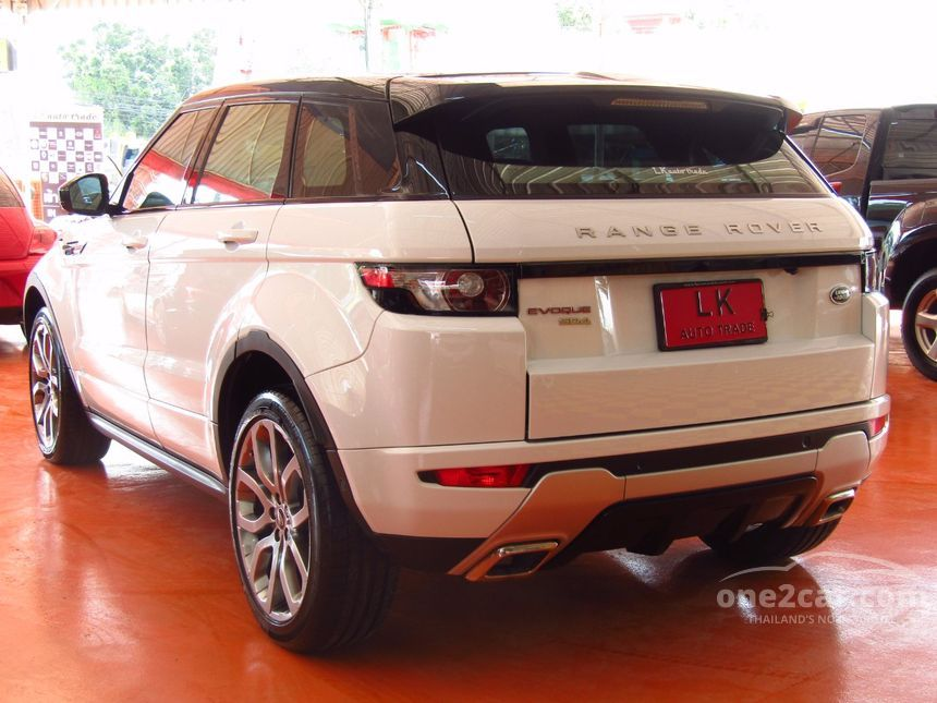 2015 Land Rover Range Rover Evoque SUV