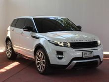 2012 Land Rover Range Rover (ปี 11-15) Evoque 2.2 AT SUV