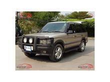 1995 Land Rover Range Rover (ปี 92-99) V8i 4.6 AT SUV