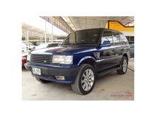 1996 Land Rover Range Rover (ปี 92-99) V8i 4.6 AT SUV