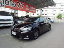 2011 Lexus CT200h (ปี 11-16) Sport 1.8 AT Hatchback