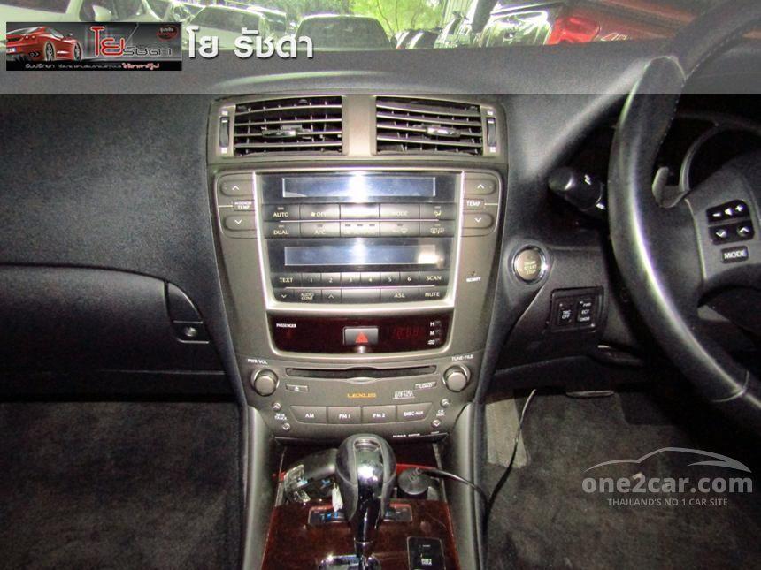 2008 Lexus IS250 Luxury Sedan