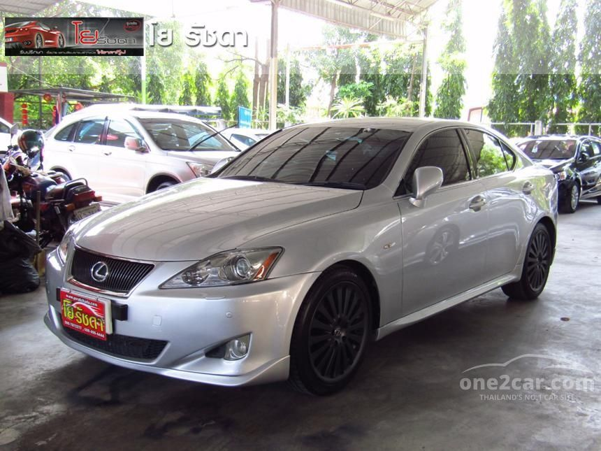 2008 Lexus IS250 Luxury Sedan
