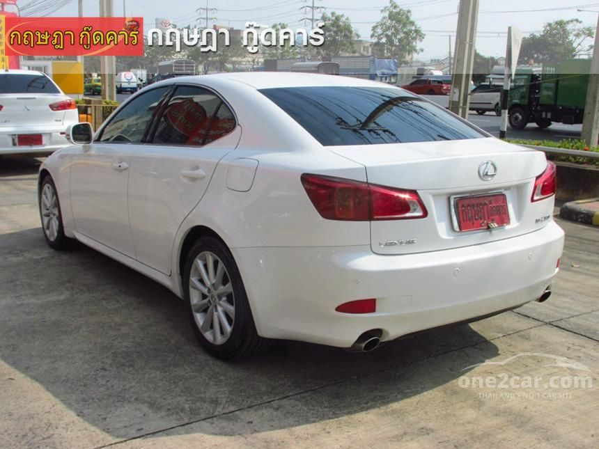 2011 Lexus IS250 Premium Sedan