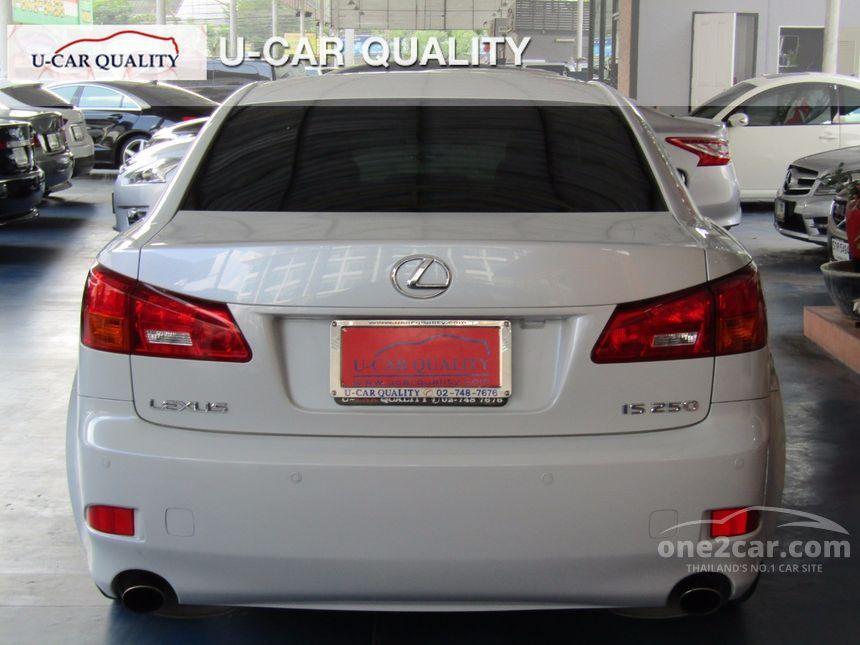 2008 Lexus IS250 Premium Sedan