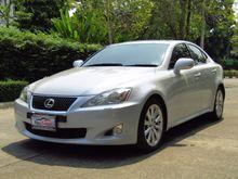 2009 Lexus IS250 (ปี 06-12) Premium 2.5 AT Sedan