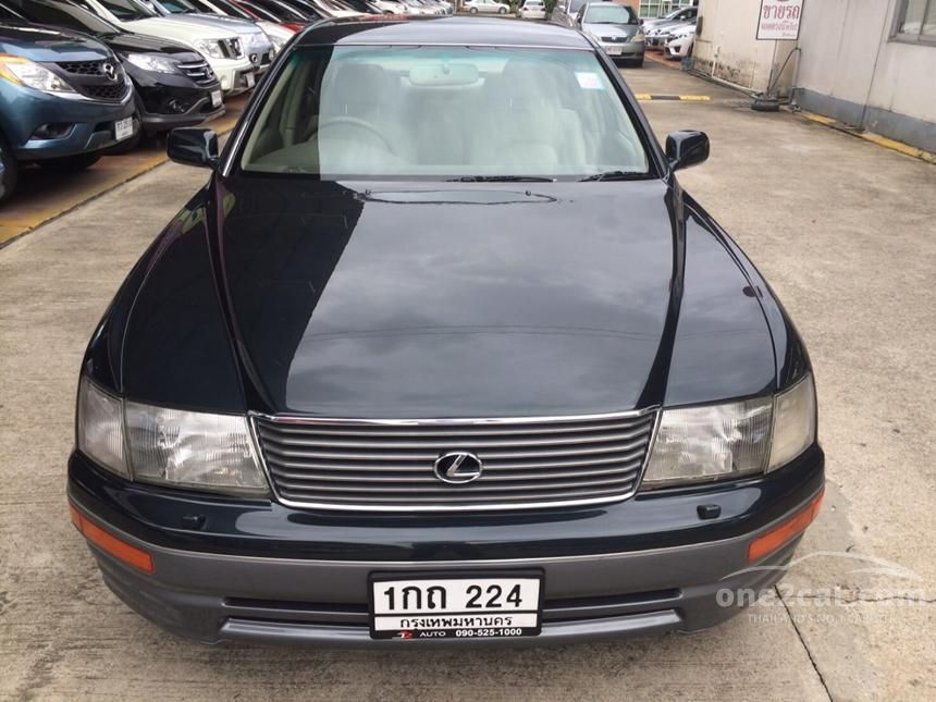 1997 Lexus LS400 Sedan