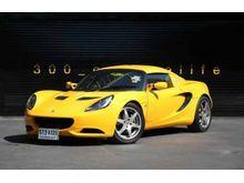 2013 Lotus Elise (ปี 06-15) Club 1.8 MT Cabriolet