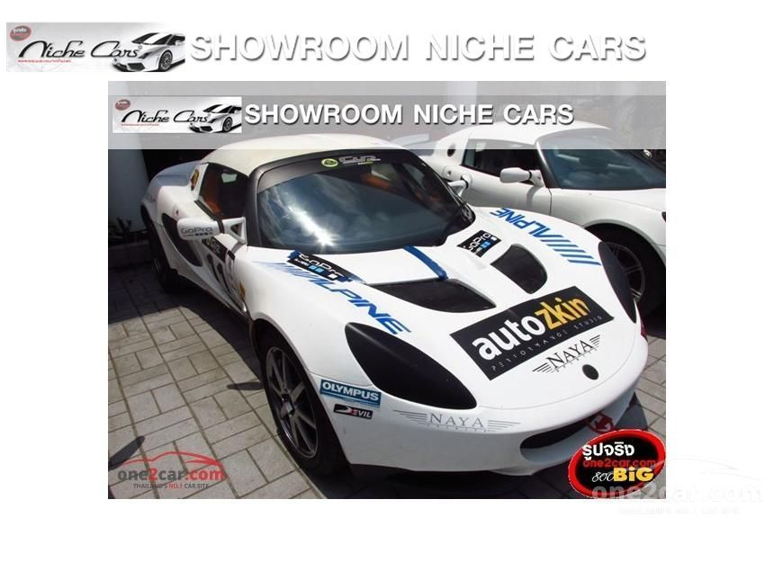 2011 Lotus Elise S Coupe