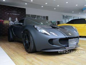 2008 Lotus Exige 1.8 (ปี 06-16) S Coupe MT