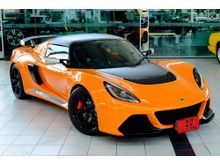 2015 Lotus Exige (ปี 06-16) V6 CUP 3.5 MT Coupe