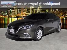 2015 Mazda 3 (ปี 14-17) E 2.0 AT Hatchback
