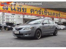 2007 Mazda 3 (ปี 05-10) Groove 1.6 AT Sedan