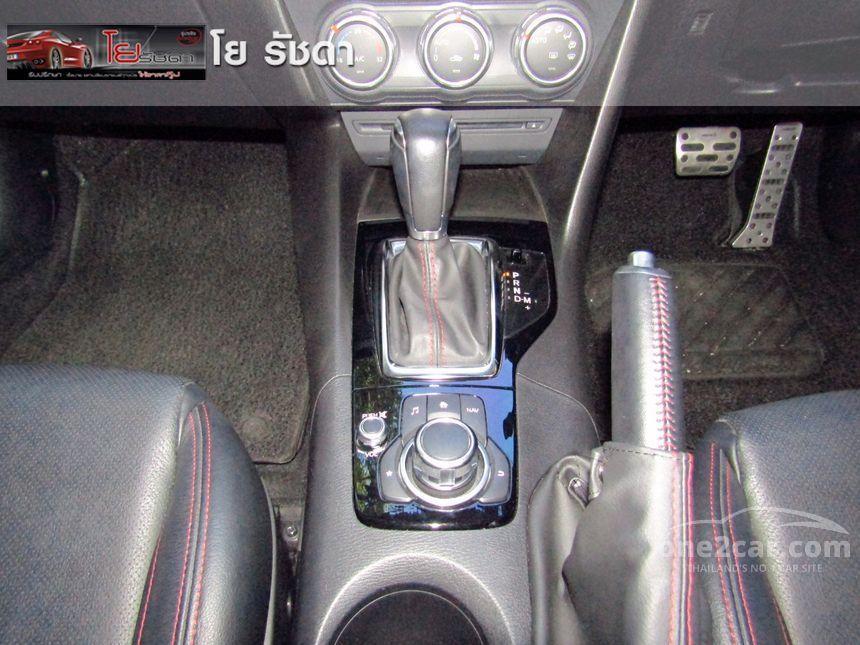 2015 Mazda 3 S Sedan