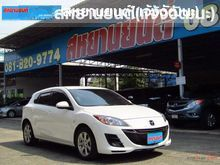 2013 Mazda 3 (ปี 11-14) Spirit 1.6 AT Hatchback