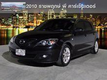2008 Mazda 3 (ปี 05-10) Spirit 1.6 AT Hatchback