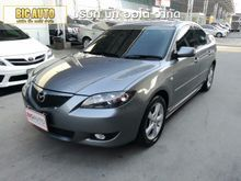 2006 Mazda 3 (ปี 05-10) V 1.6 AT Sedan