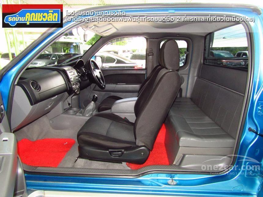 2012 Mazda BT-50 Hi-Racer Pickup