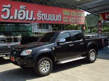 2008 Mazda BT-50 DOUBLE CAB Hi-Racer 2.5 MT Pickup
