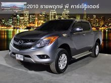 2013 Mazda BT-50 PRO DOUBLE CAB Hi-Racer 2.2 AT Pickup
