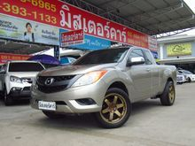 2012 Mazda BT-50 PRO FREE STYLE CAB S 2.2 MT Pickup