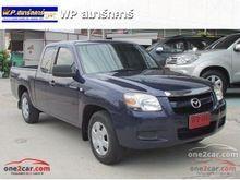 2009 Mazda BT-50 FREE STYLE CAB S 2.5 MT Pickup