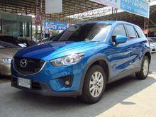 2014 Mazda CX-5 (ปี 13-16) C 2.0 AT SUV