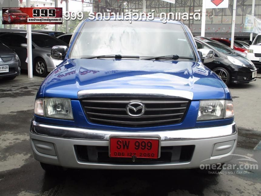 2003 Mazda Fighter Lux Pickup