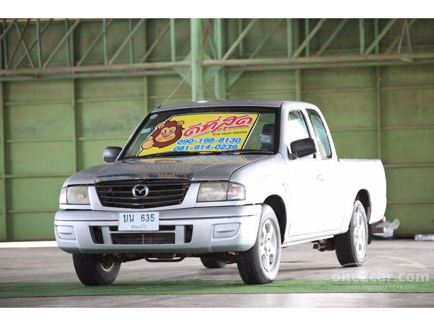 2004 Mazda Fighter Mid Pickup