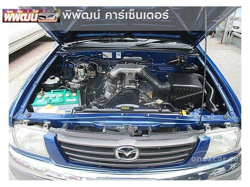 2005 Mazda Fighter Mid Pickup