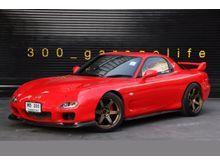 2010 Mazda RX-7 (ปี 92-00) FD 1.3 MT Coupe