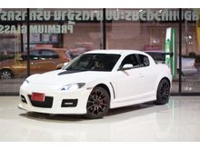 2011 Mazda RX-8 (ปี 03-08) Roadster 1.3 AT Coupe