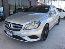 2014 Mercedes-Benz A180 BlueEFFICIENCY W176 (ปี 12-16) Style 1.6 AT Hatchback