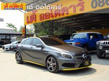 2013 Mercedes-Benz A250 W176 (ปี 12-16) Sport 2.0 AT Hatchback