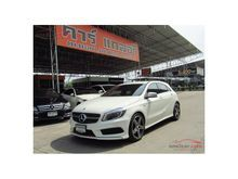 2014 Mercedes-Benz A250 W176 (ปี 12-16) Sport 2.0 AT Hatchback
