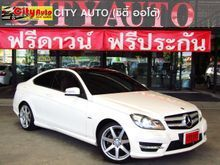 2012 Mercedes-Benz C180 W204 (ปี 08-14) C204 1.8 AT Coupe