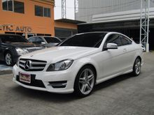 2013 Mercedes-Benz C180 W204 (ปี 08-14) C204 1.6 AT Coupe