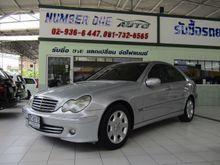 2006 Mercedes-Benz C180 Kompressor W203 (ปี 01-07) Elegance 1.8 AT Sedan