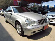 2005 Mercedes-Benz C180 Kompressor W203 (ปี 01-07) Elegance 1.8 AT Sedan