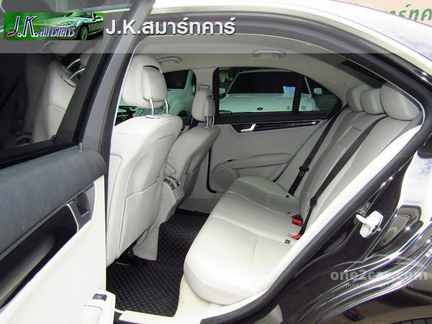 2013 Mercedes-Benz C200 Avantgarde Sedan