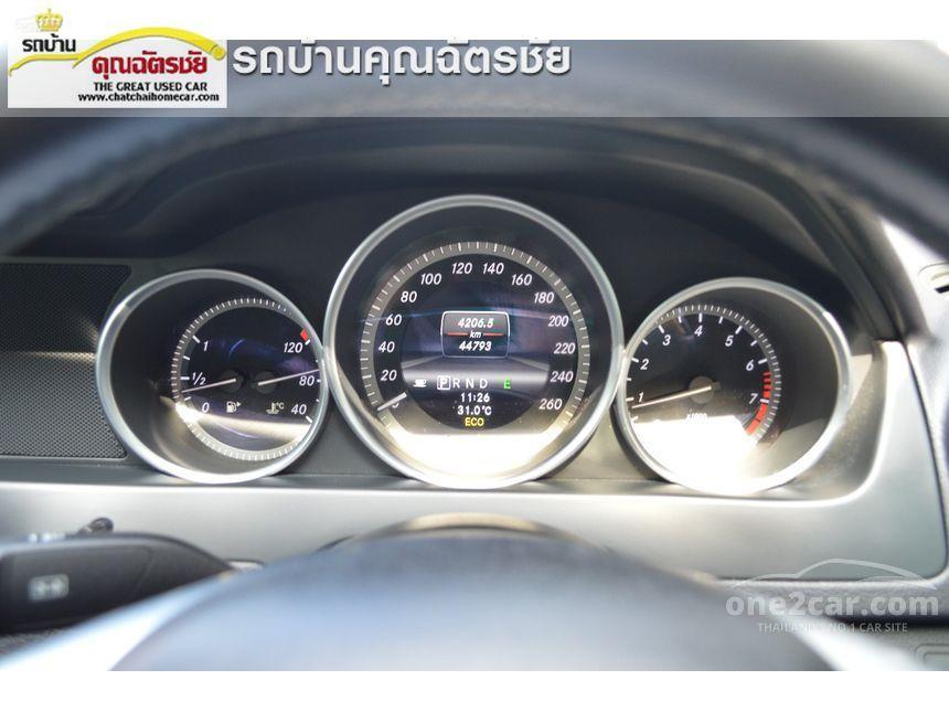 2014 Mercedes-Benz C200 CGI Sedan