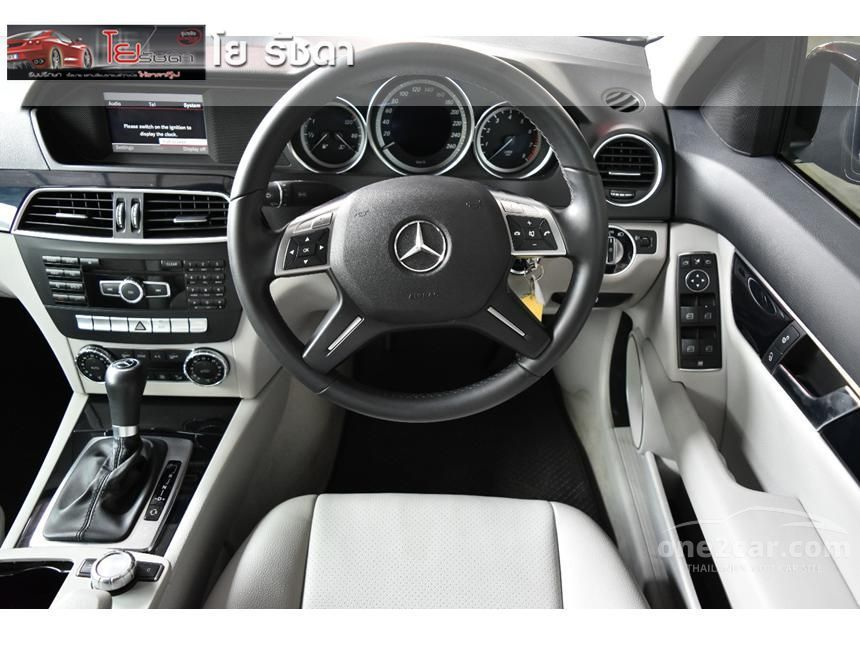 2013 Mercedes-Benz C200 Edition C Sedan