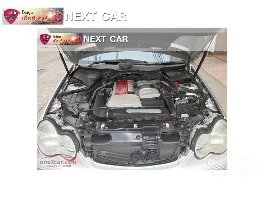 2002 Mercedes-Benz C200 Kompressor Avantgarde Sedan