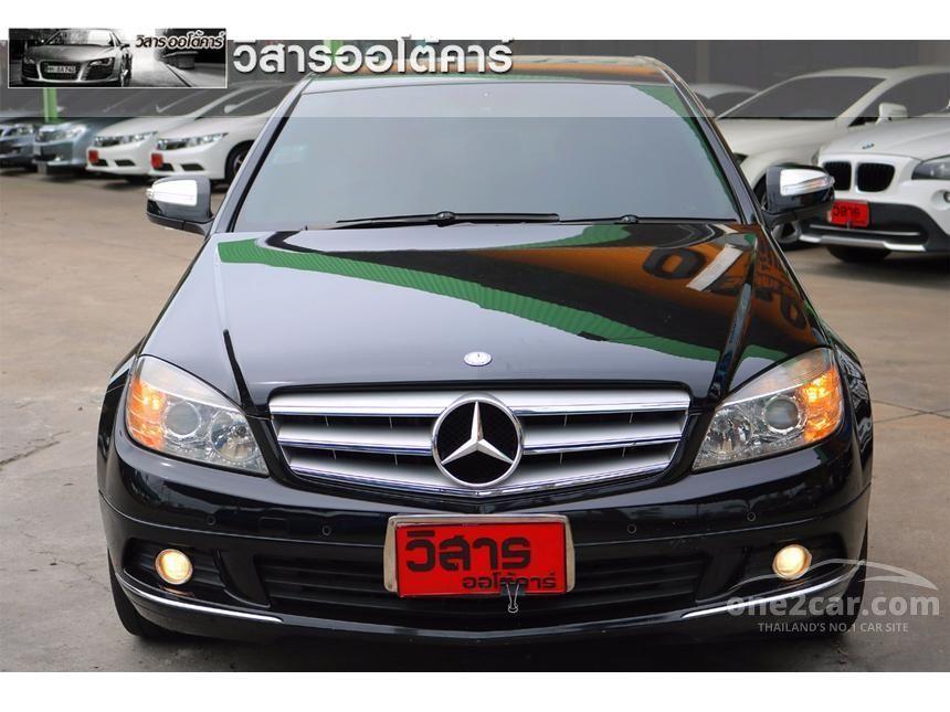 2009 Mercedes-Benz C200 Kompressor Elegance Sedan