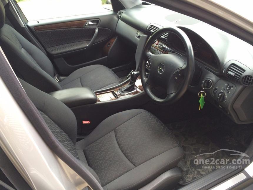 2003 Mercedes-Benz C200 Kompressor Estate Wagon