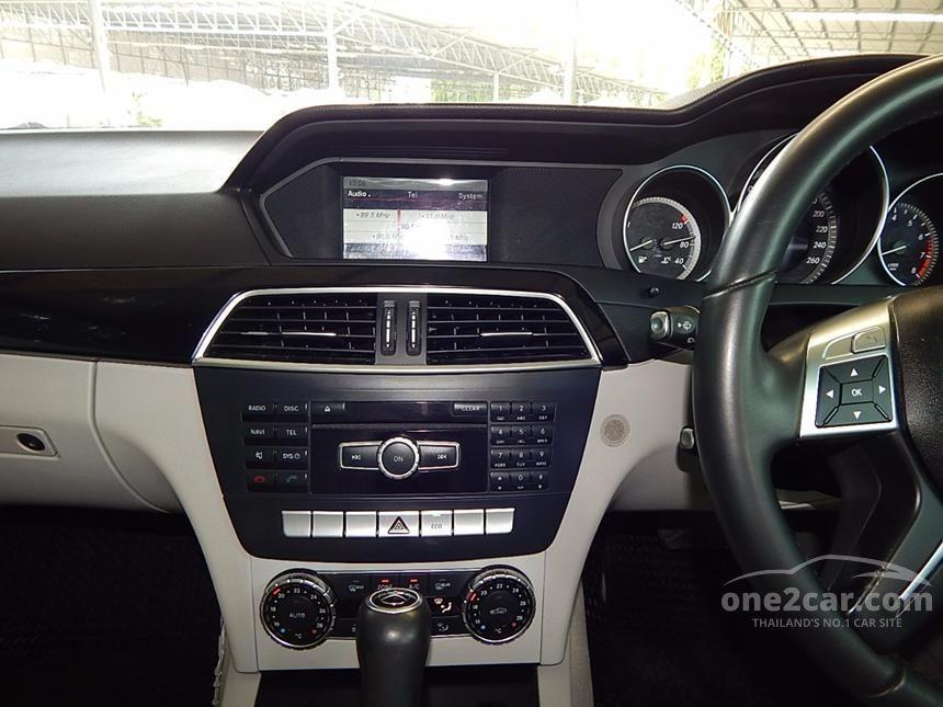 2013 Mercedes-Benz C200 Style Sedan