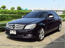 2008 Mercedes-Benz C230 W204 (ปี 08-14) Avantgarde 2.5 AT Sedan