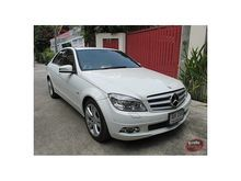 2010 Mercedes-Benz C230 W204 (ปี 08-14) Avantgarde 2.5 AT Sedan