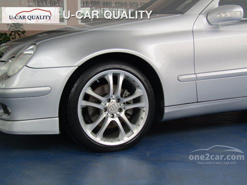 2003 Mercedes-Benz C230 Kompressor Sports Coupe